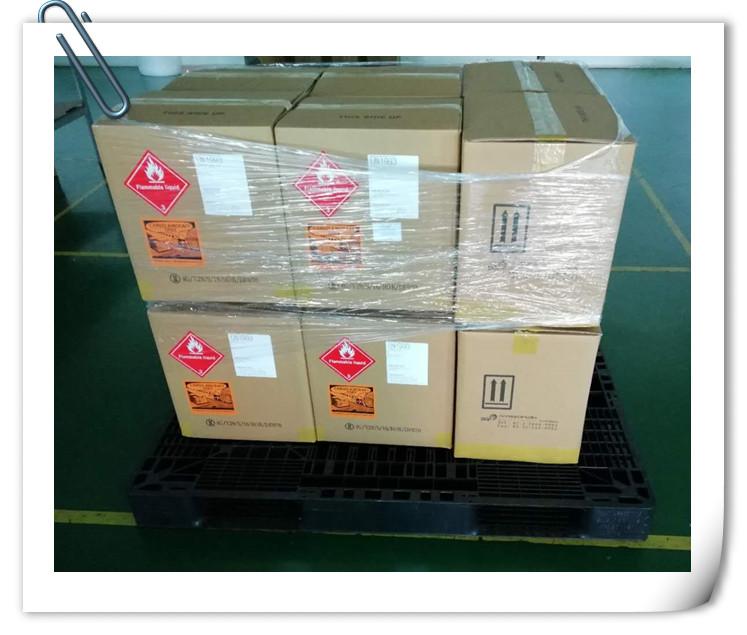 危化品样品包装3