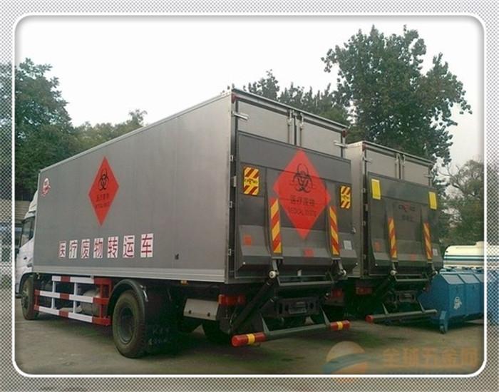 医疗废弃物运输