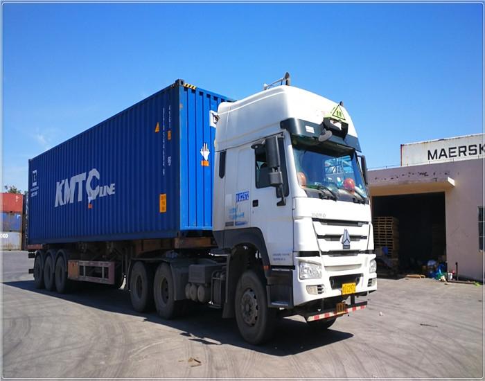 危险品集装箱运输