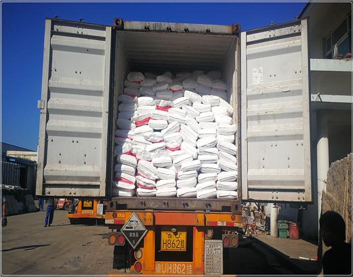 危险品进出口运输